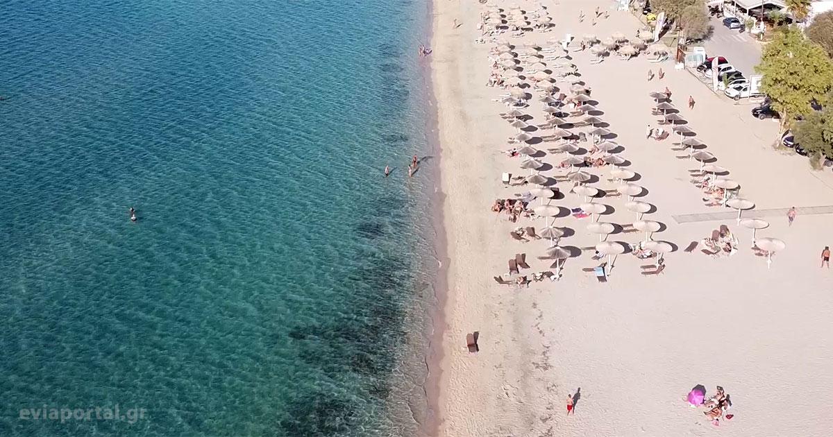 Παραλία Αλυκές στην Χαλκίδα