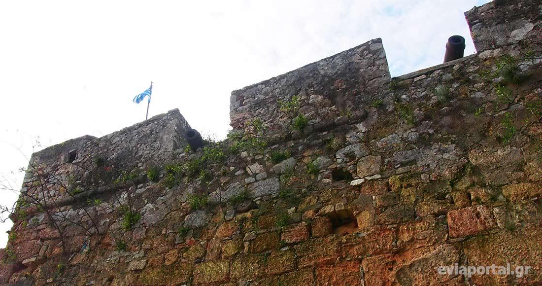 Ανατολικός Προμαχώνας - Φρούριο Καράμπαμπα, Χαλκίδα