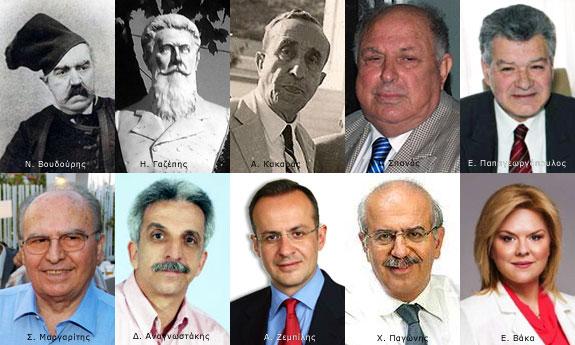 Διατελέσαντες Δήμαρχοι Χαλκίδας και η νέα Δήμαρχος Χαλκιδέων