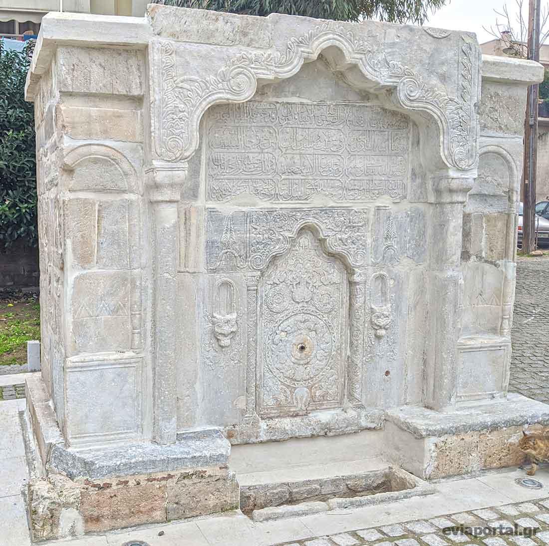 Η οθωμανική Κρήνη του Χαλίλ στην Χαλκίδα