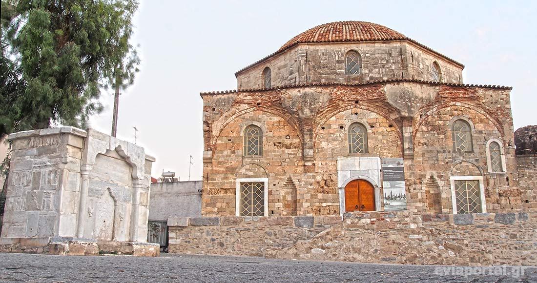 Τούρκικη κρήνη στην Χαλκίδα