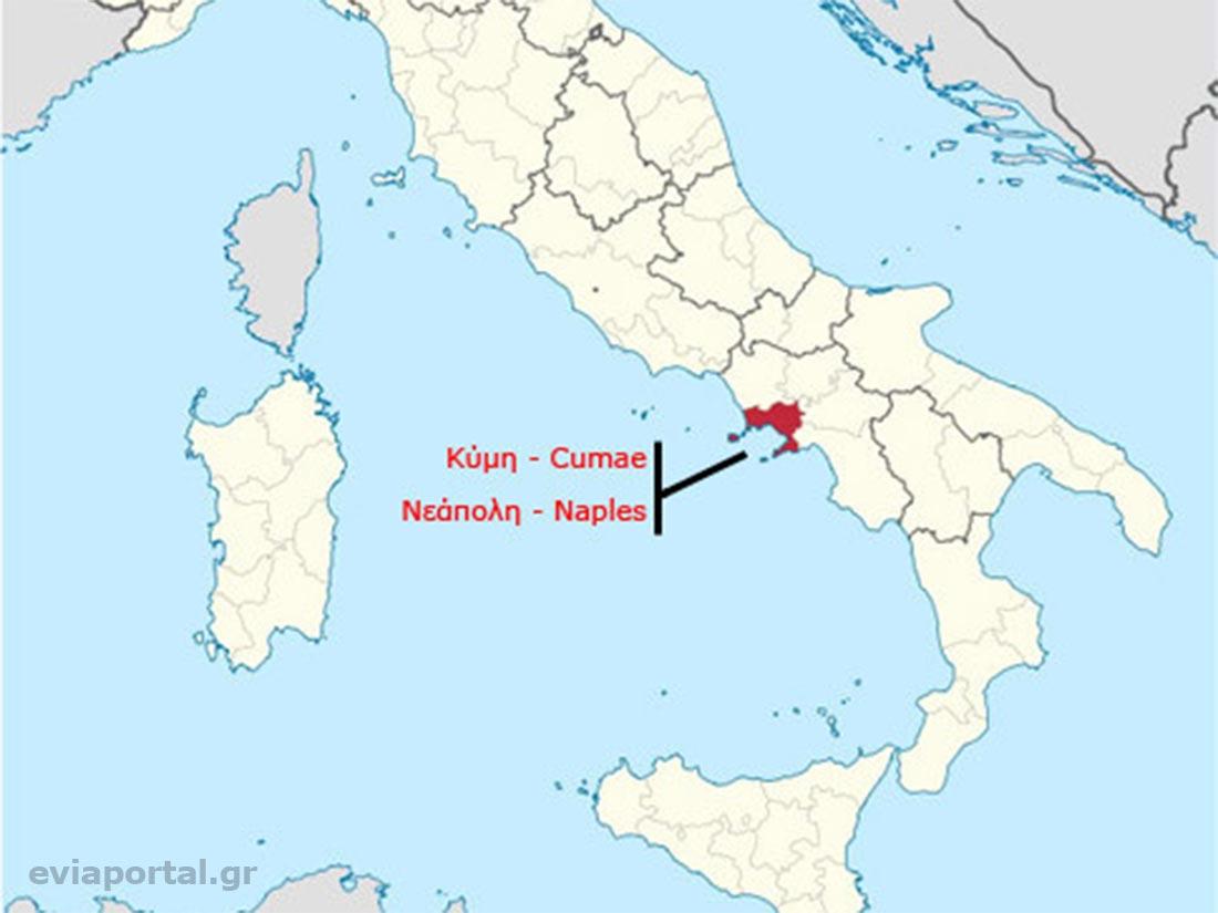 Αποικίες των Χαλκιδέων και των υπόλοιπων Ευβοέων στην Ιταλία
