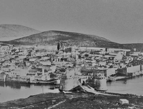 Η Χαλκίδα τα χρόνια της Τουρκοκρατίας