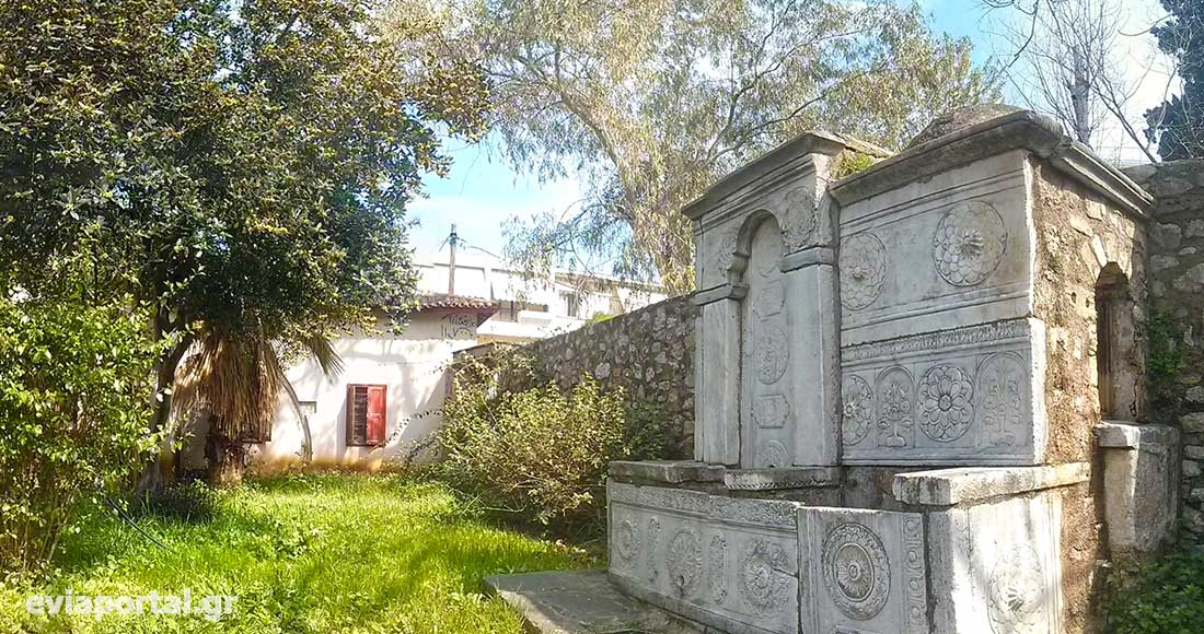 Τμήμα της κατοικίας του Νικόλαου Κριεζώτη που στεγάζει σήμερα τα Γενικά Αρχεία του Κράτους