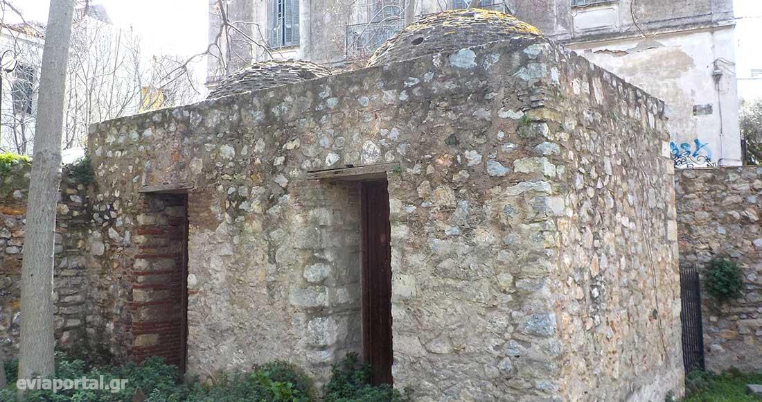 Το τούρκικο λουτρό διασώζεται σήμερα στην μετέπειτα κατοικία του Νικόλαου Κριεζώτη