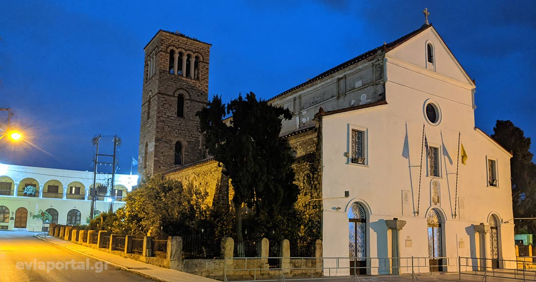 Ιερός Ναός Αγίας Παρασκευής στη Χαλκίδα