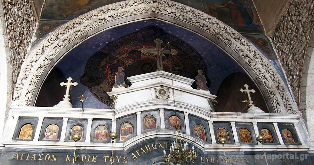 Κεντρική Αψίδα Ιερού Ναού Αγίας Παρασκευής
