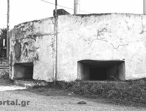 Πολυβολείο Β' παγκοσμίου πολέμου στην Έξω Παναγίτσα Χαλκίδας