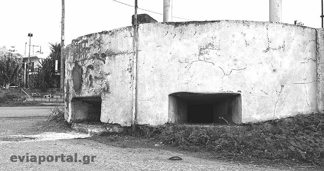 Ιταλικό πυροβολείο Β παγκοσμίου πολέμου στην Χαλκίδα