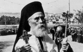 Ο τ. Μητροπολίτης Χαλκίδος Γρηγόριος, κατά κόσμον Πέτρος Πλειαθός