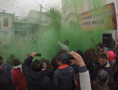 Το Βωμολοχικό Καρναβάλι της Αγίας Άννας στην Εύβοια