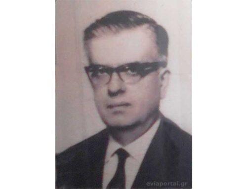 Ο Γεώργιος Κ. Παπαδημητρίου του ομώνυμου δημοτικού θεάτρου στη Χαλκίδα