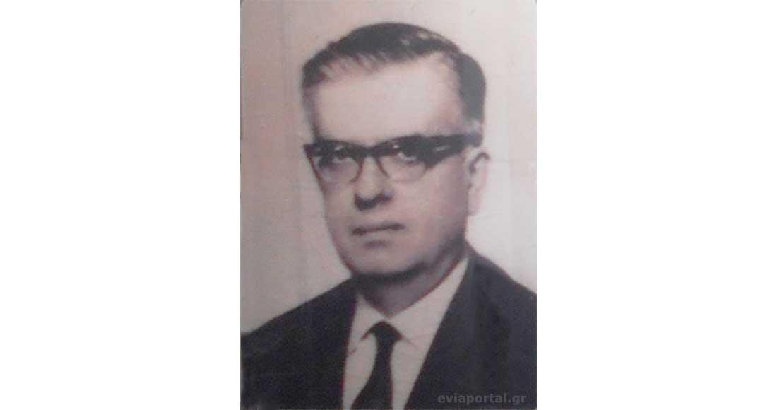 Γεώργιος Κ. Παπαδημητρίου
