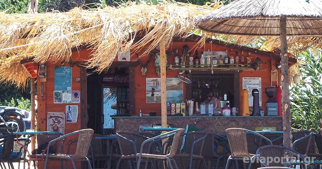 Beach Bar στην Παραλία Αγίου Γεωργίου Οξυλίθου Εύβοιας