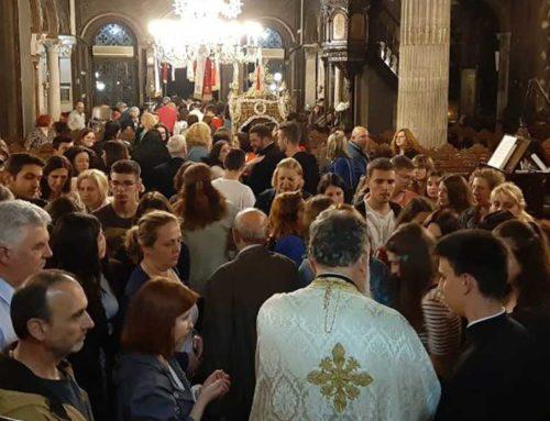 Ο Μητροπολίτης Χαλκίδος προσευχήθηκε για τους μαθητές των Πανελληνίων Εξετάσεων