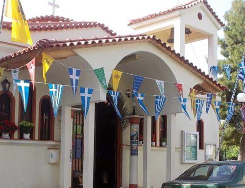 Πρόγραμμα πανηγύρεως Ι. Ναού Αγίων Κωνσταντίνου και Ελένης στις Εργατικές Κατοικίες 🗓