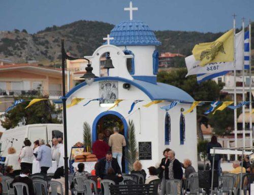 Πανηγύρισε το εκκλησάκι του Αγίου Νικολάου στην Αρτάκη