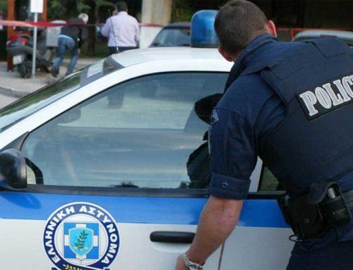 Συνελήφθη 34χρονος για ναρκωτικά στη Χαλκίδα
