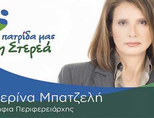 Κεντρική Προεκλογική ομιλία Κατερίνας Μπατζελή στη Χαλκίδα