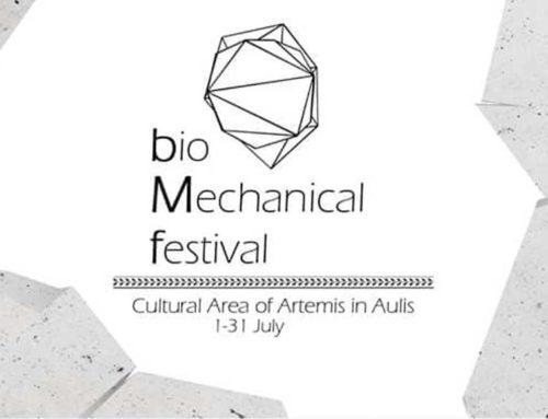 Τα μέλη της μονάδας Ψυχοκοινωνικής Αποκατάστασης Ευβοίας συμμετέχουν στο 3ο bio- Mechanical festival