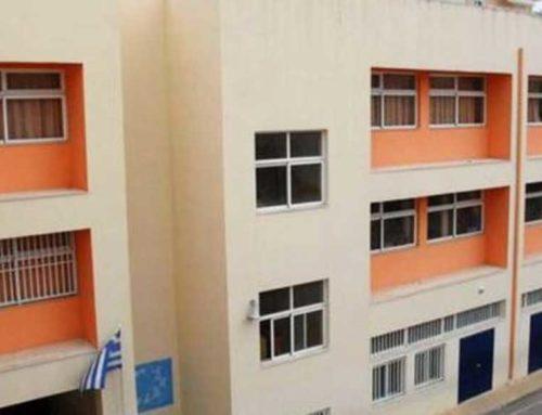Νέο κλείσιμο σχολείων στον Δήμο Χαλκιδέων λόγω ιώσεων