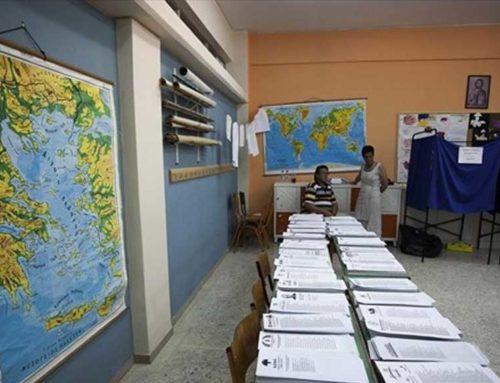 Κλειστά Παρασκευή και Δευτέρα τα σχολεία λόγω εκλογών