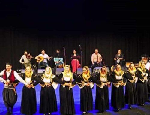 Οι εκπαιδευτικοί της Εύβοιας συμμετείχαν στην 6η Χορευτική Συνάντηση στη Λαμία