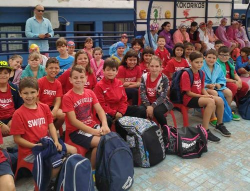 Με 45 αθλητές και αθλήτριες συμμετείχε ο Ευβοϊκός ΓΑΣ σε κολυμβητικούς αγώνες
