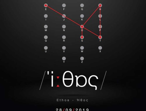 3ο TEDxChalkida με θέμα το «Ήθος» 🗓