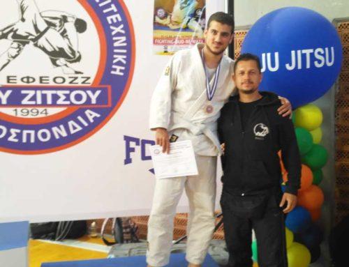 Την τρίτη θέση έλαβε ο χαλκιδέος Νίκος Στυλιανού στο πρωτάθλημα Ju-Jitsu