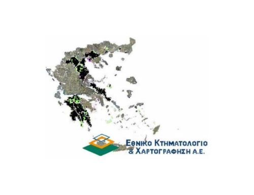 Νέα αποστολή e-mails από την ΑΑΔΕ και το Ελληνικό Κτηματολόγιο προ των πυλών