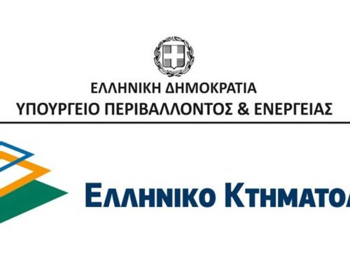 Παράταση έξι μηνών για το Κτηματολόγιο στην Εύβοια