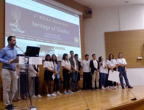 Μαθητές Γυμνασίων και Λυκείων της Χαλκίδας συμμετείχαν στην Εβδομάδα Μαθητικής Δημιουργίας