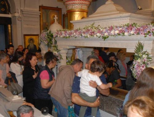Πραγματοποιήθηκε ο πανηγυρικός εσπερινός στον Ιερό Ναό Οσίου Ιωάννη του Ρώσσου