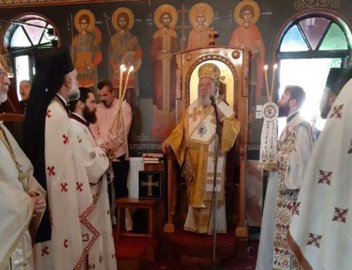 Ο Μητροπολίτης Χαλκίδος στον Ιερό Ναό Αγίων Κωνσταντίνου και Ελένης στις Εργατικές Κατοικίες
