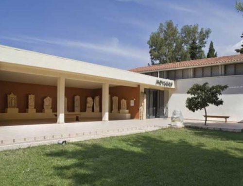 Φεστιβάλ χορωδιών στο Αρχαιολογικό Μουσείο της Ερέτριας 🗓