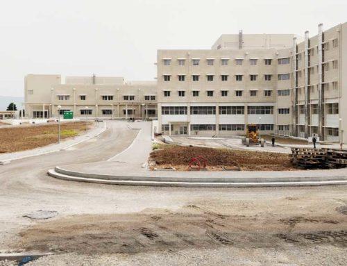 Το «γεφύρι της Άρτας», το νέο νοσοκομείο Χαλκίδας