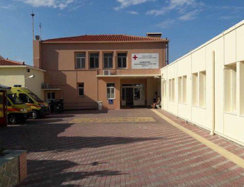 Έναρξη λειτουργίας γραφείου διατροφολογίας στο Γενικό Νοσοκομείο Καρύστου