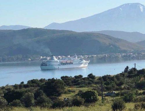 Απέπλευσε το MS Ocean Majesty από το ναυπηγείο Χαλκίδας