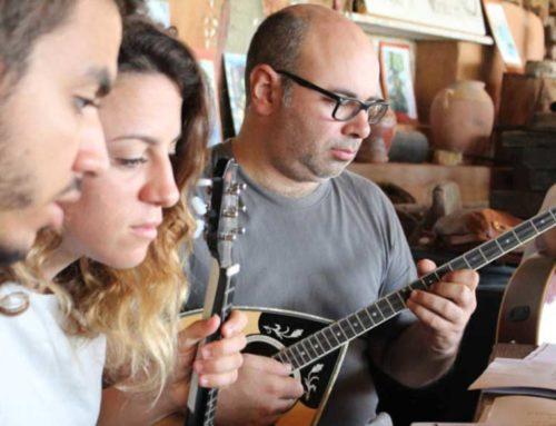 11ο διεθνές σεμινάριο-συνάντηση για το ρεμπέτικο τραγούδι στην Σκύρο