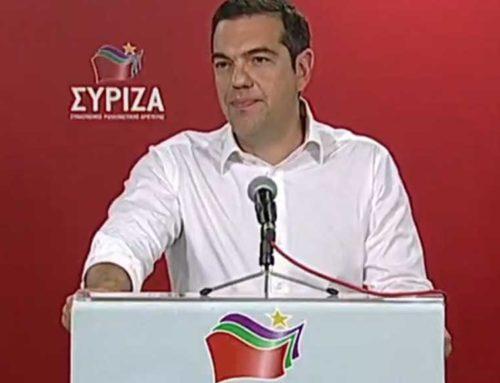 Άμεση προκήρυξη εθνικών εκλογών ανακοίνωσε ο Πρωθυπουργός