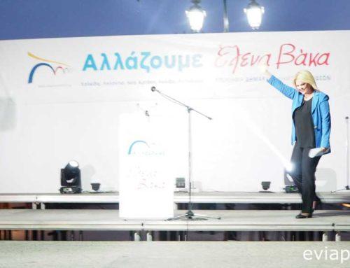 Η Έλενα Βάκα ζήτησε από τους δημότες να πάρουν τον δήμο στα χέρια τους