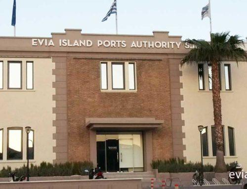 Ο Οργανισμός Λιμένων Νήσου Ευβοίας παρουσίασε σημαντική κερδοφορία