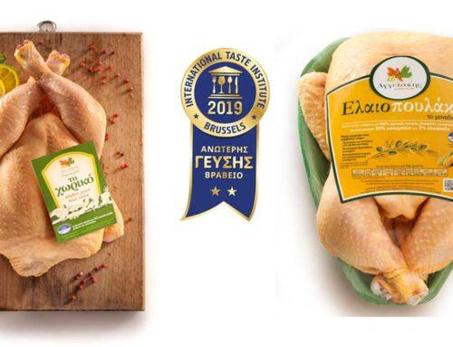 Διεθνής Διάκριση για δύο προϊόντα της Αγγελάκης ΑΕ