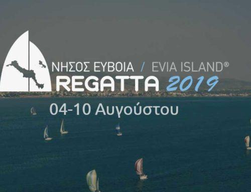 Σε Χαλκίδα, Λίμνη και Ωρεούς θα διεξαχθεί η πρώτη «ΝΗΣΟΣ ΕΥΒΟΙΑ-EVIA ISLAND REGATTA 2019».