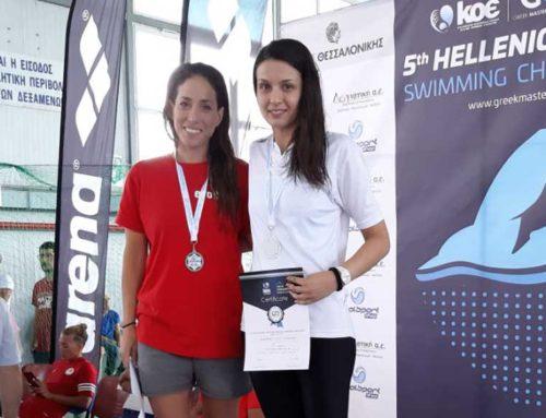 Με 7 μετάλλια επέστρεψαν οι αθλητές/τριες του Ευβοϊκού ΓΑΣ κολύμβησης από την Θεσσαλονίκη