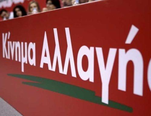 «Άμεσες ενέργειες και μέτρα για την ανακούφιση των πληγέντων πολιτών στην Εύβοια»