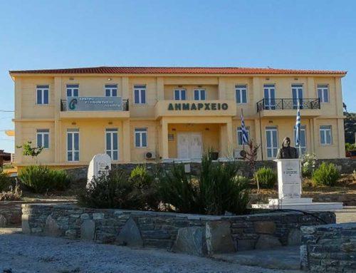 Πρόσκληση σύγκλησης Δημοτικού συμβουλίου Δήμου Κύμης-Αλιβερίου σε συνεδρίαση
