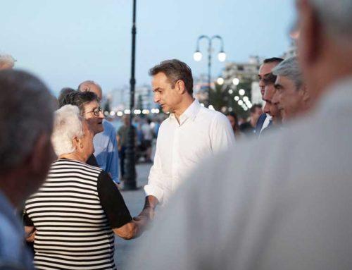 Κυριάκος Μητσοτάκης από Χαλκίδα: Ξανακάνουμε τη Νέα Δημοκρατία μία παράταξη επίκαιρη και έτοιμη να αντιμετωπίσει τα κρίσιμα προβλήματα που βρίσκονται μπροστά μας