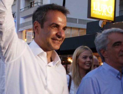 Ζητάμε να μας εμπιστευθείτε. Ζητάμε ισχυρή εντολή για αυτοδύναμη Ελλάδα